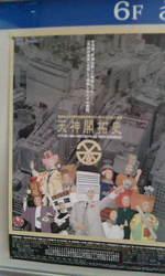 2008_1103kyushu0059