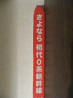 2008_1106_221159