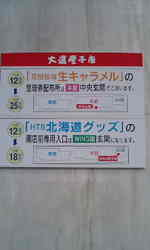 2008_1115kyushu0008
