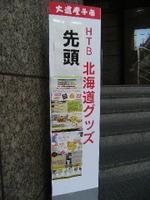 2008_1115kyushu0012