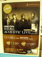 2008_1115kyushu0026