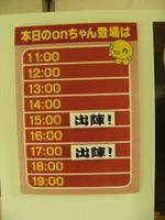 2008_1115kyushu0027