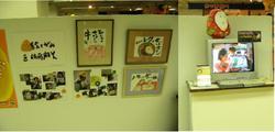 2008_1115kyushu0030a