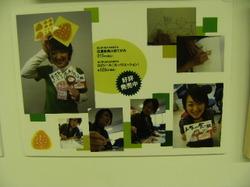 2008_1115kyushu0031