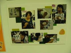 2008_1115kyushu0032