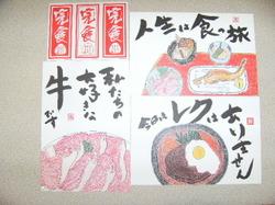 2008_1115kyushu0084