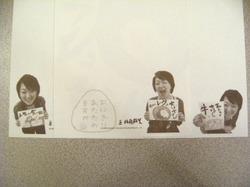 2008_1115kyushu0087
