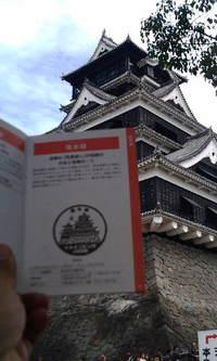 2008_1115kyushu0045