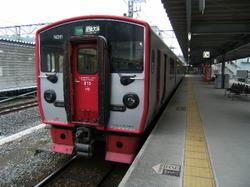 2008_1115kyushu0050