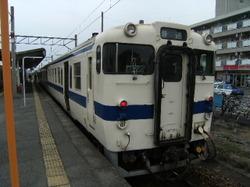 2008_1115kyushu0054