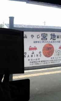 2008_1115kyushu0064