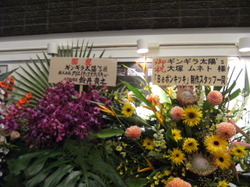 2008_1130_162616