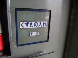 2008_1214_093948