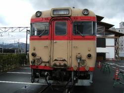 2008_1214_095551