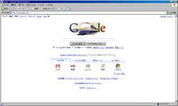 Google_top20081214