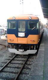 2008_1221oigawa0003