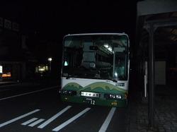 2008_1221oigawa0017