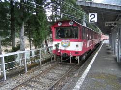 2008_1221oigawa0049