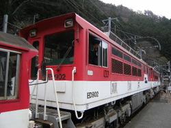 2008_1221oigawa0064