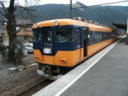2008_1221oigawa0135