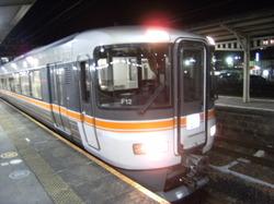 2008_122426trip0007