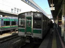 2008_122426trip0033