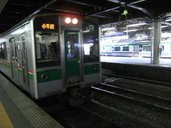 2008_122426trip0045