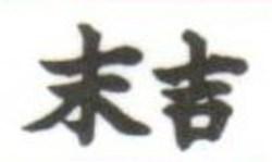 Ikuta_01