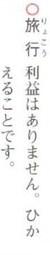 Minatogawa_02