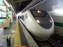 2009_0201fukui0001