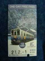 2009_0201fukui0019