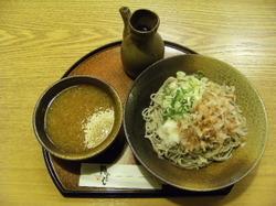 2009_0201fukui0039