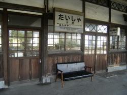 2009_0207_152703