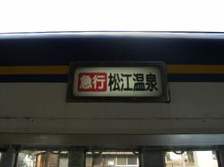2009_0207_154500