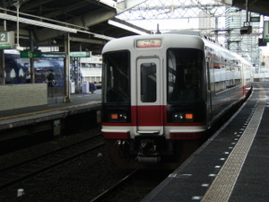 2010_0228tenku0002