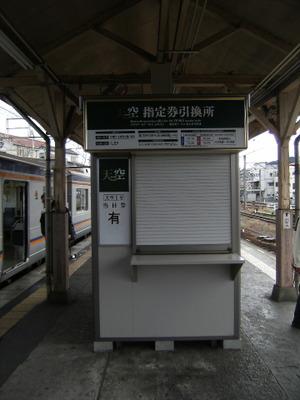 2010_0228tenku0004