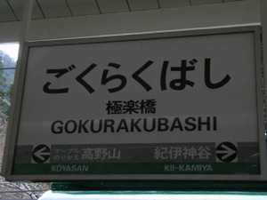 2010_0228tenku0074