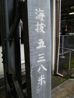 2010_0228tenku0076