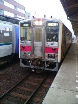 2005_1017matsurihokkaido_trip0004