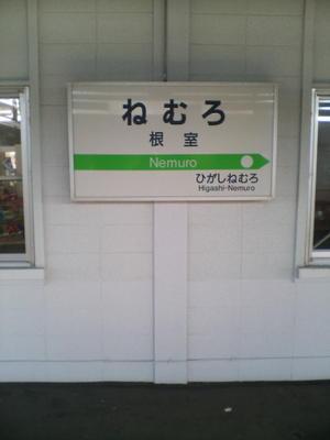 2005_1017matsurihokkaido_trip0018