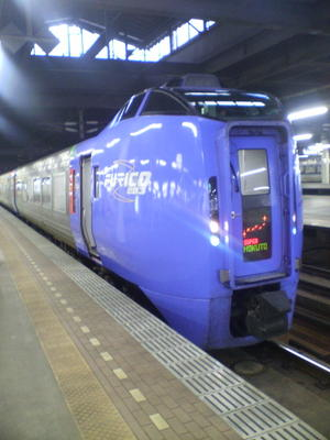 2005_1018matsurihokkaido_trip0005