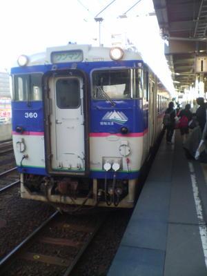 2005_1018matsurihokkaido_trip0012