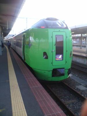 2005_1019matsurihokkaido_trip0001
