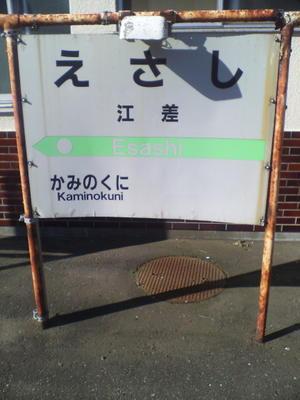 2005_1019matsurihokkaido_trip0023