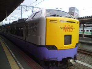 2005_1019matsurihokkaido_trip0037
