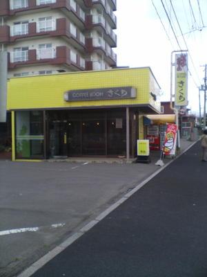 2005_1019matsurihokkaido_trip0041