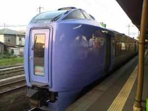 2005_1019matsurihokkaido_trip0056