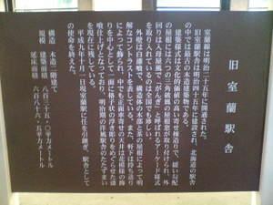 2005_1019matsurihokkaido_trip0067