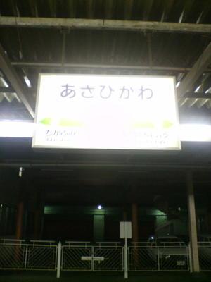 2005_1019matsurihokkaido_trip0076
