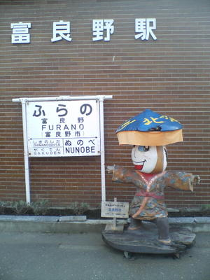 2005_1020matsurihokkaido_trip0012